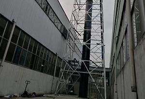 常发制冷股份有限公司工业废气净化工程